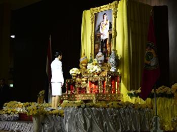 วันนี้ ( 17 ธันวาคม 2563 ) เวลา 09.19 น. รองศาสตราจารย์ ดร.บัณฑิต ผังนิรันดร์ คณบดีวิทยาลัยนวัตกรรมและการจัดการ มหาวิทยาลัยราชภัฏสวนสุนันทา พร้อมด้วยคณะผู้บริหารและบุคลากร เข้าร่วมพิธีรับพระบรมราชโองการโปรดเกล้าโปรดกระหม่อม แต่งตั้ง อธิการบดี