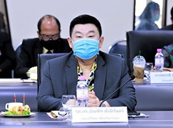 Dean of the College of Innovation and Management Attended the Executive Committee meeting of Suan Sunandha Rajabhat University February, at the University Council meeting room, 5th floor, Building 31