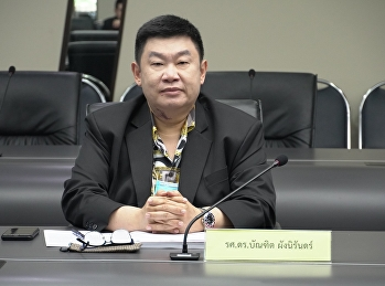 Dean of the College of Innovation and Management Suan Sunandha Rajabhat University Attended  the  2nd Graduate School  Meeting /2021