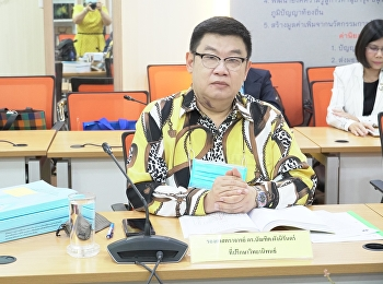 Dean of the College of Innovation and Management, was a member of the Pre-Dissertation Examination Committee