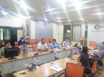 วิทยาลัยนวัตกรรมและการจัดการ จัดประชุม การจัดการความรู้ KM
